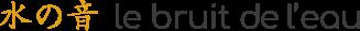 Logo du site avec texte en noir